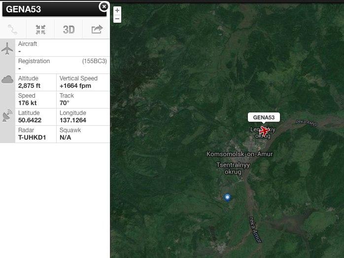 RA-89027 (95053 Aeroflot) совершает первый полет !
