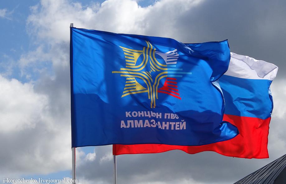 Концерн ПВО «Алмаз-Антей» успешно завершил госиспытания новейшей системы наблюдения