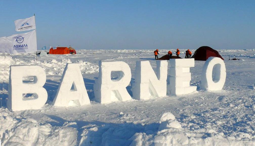 Десантники возвели в районе полярной станции «Барнео» автономный базовый лагерь с выходом в сеть Интернет