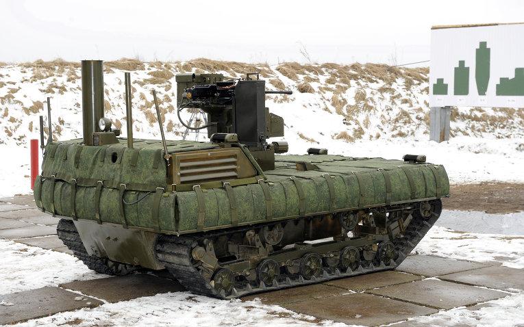 РВСН испытают нового боевого робота с пулеметом и гранатометом