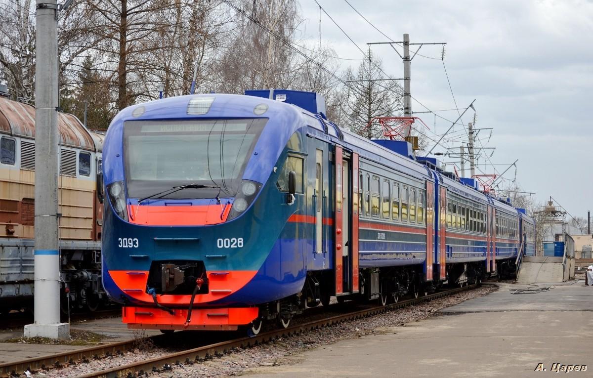 Демиховский машиностроительный завод отправил два электропоезда ЭД9Э в Казахстан