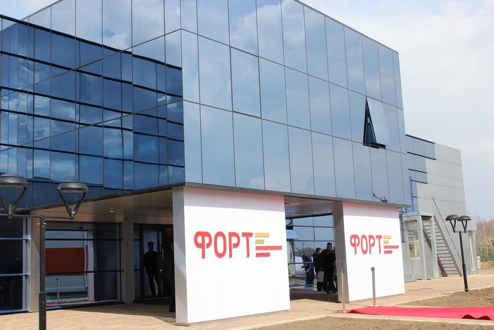 В Рязанской области открыт крупнейший в Восточной Европе фармацевтический комплекс «ФОРТ»