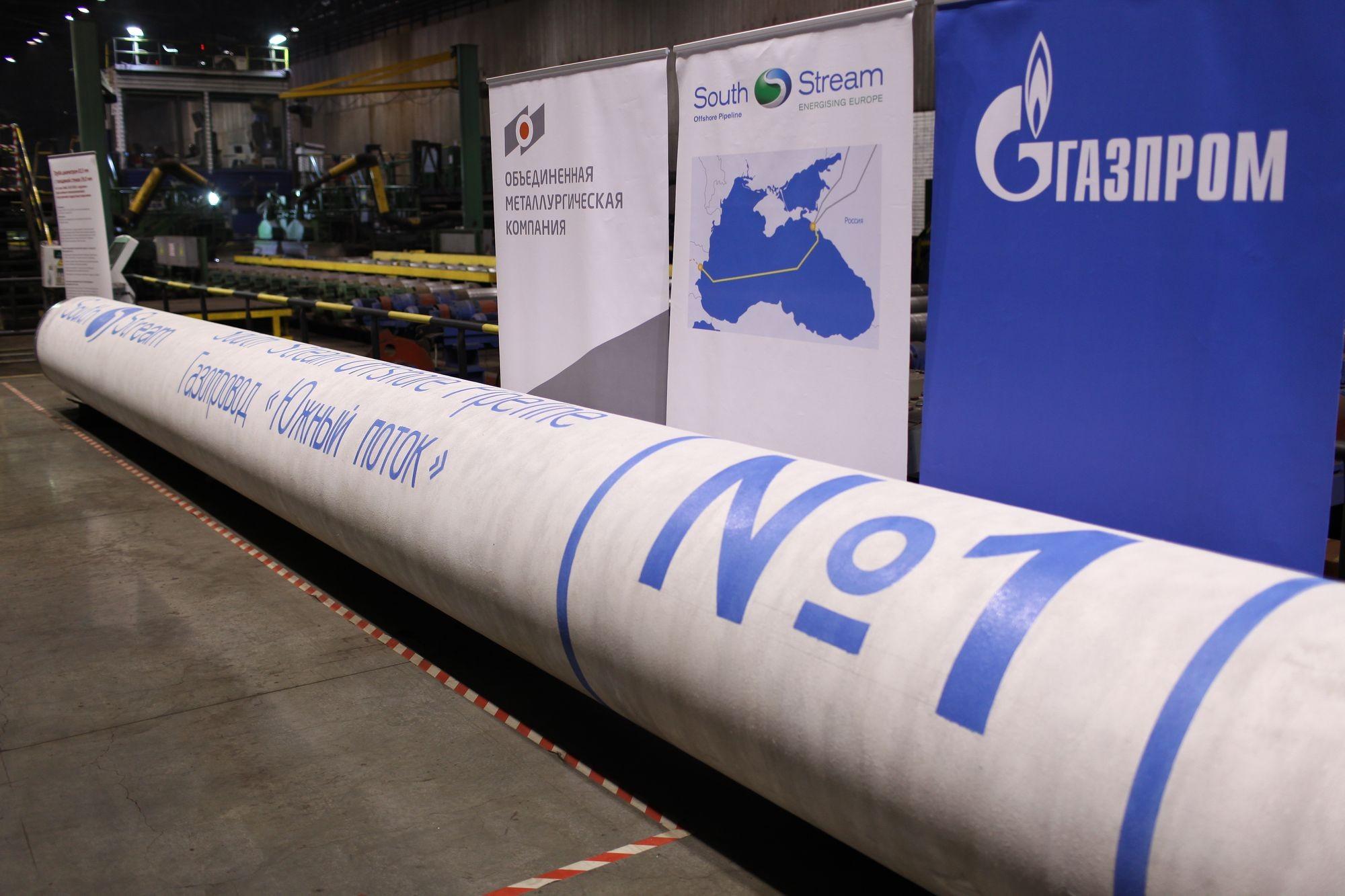 ОМК начала выпуск труб для морской части газопровода «Южный поток»