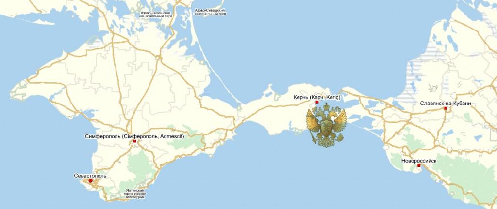 Запущена волоконно-оптическая линия связи с Крымом через Керченский пролив