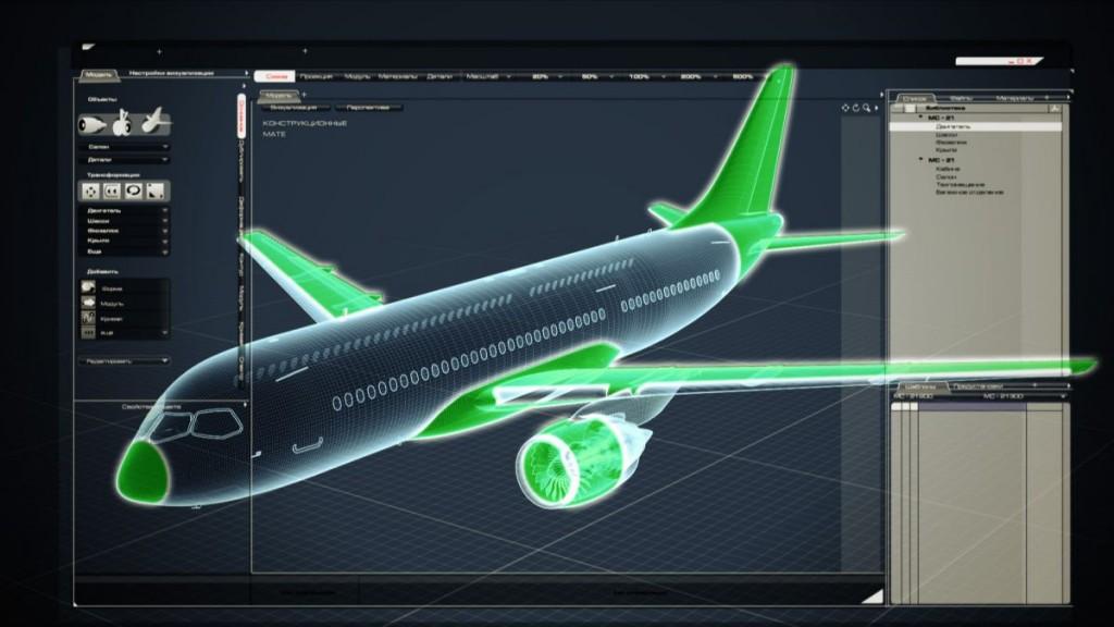 Элементы конструкции самолета МС-21 из композиционных материалов