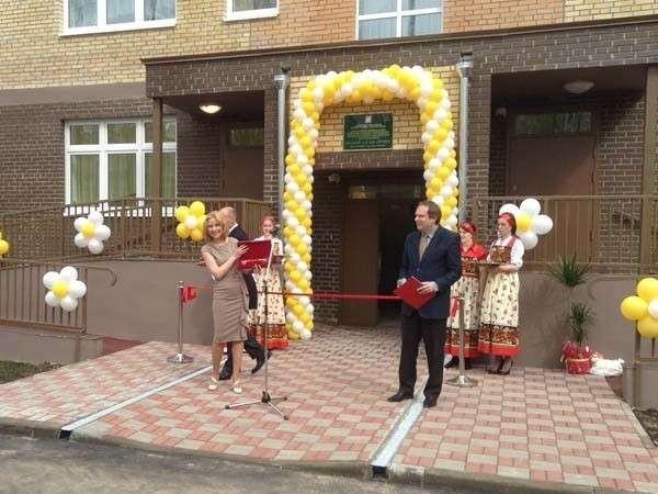 В Долгопрудном Московской области открылся новый детский сад