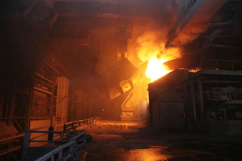 metallurgicheskij