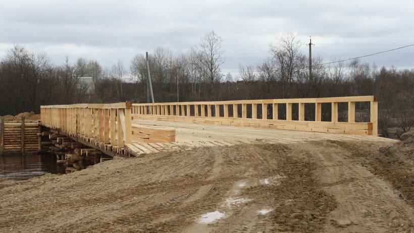 В Шенкурском районе построен деревянный новый мост