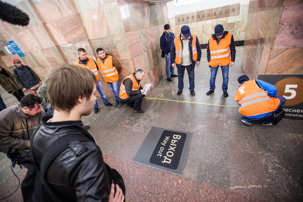 """Первые указатели нового типа появились на станции """"Баррикадная"""""""