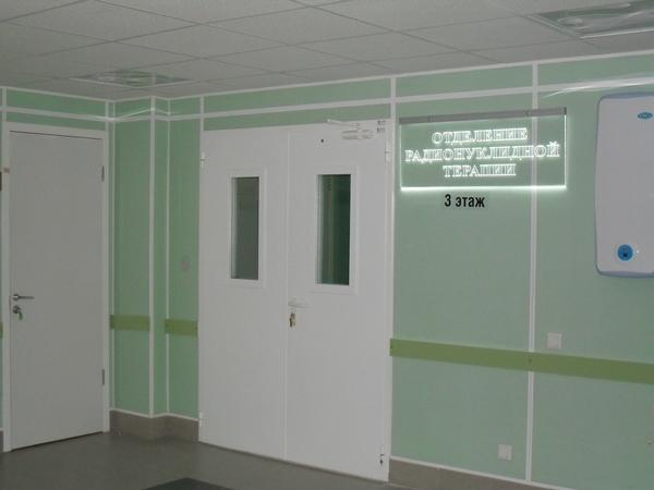 otdelenie_radionuklidnoj_terapii