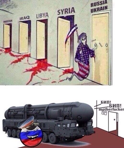 Привет от России США