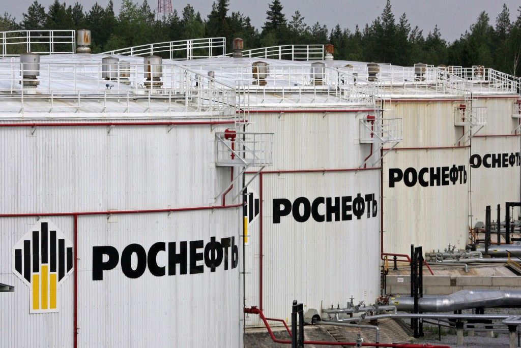 «Роснефть» открыла новое месторождение в рамках Уватского проекта