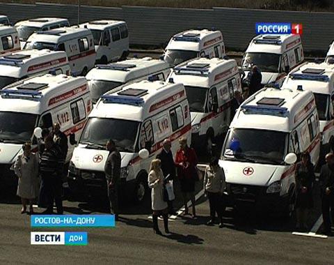 В Ростовской области обновлен автопарк скоропомощных машин