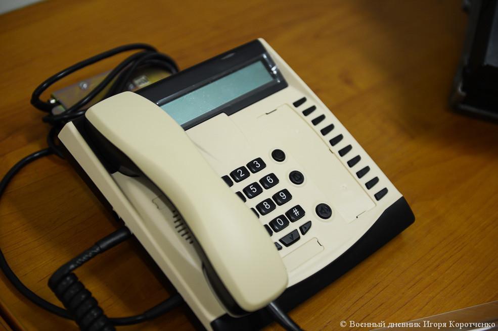 Телефонный аппарат для специальных сетей связи
