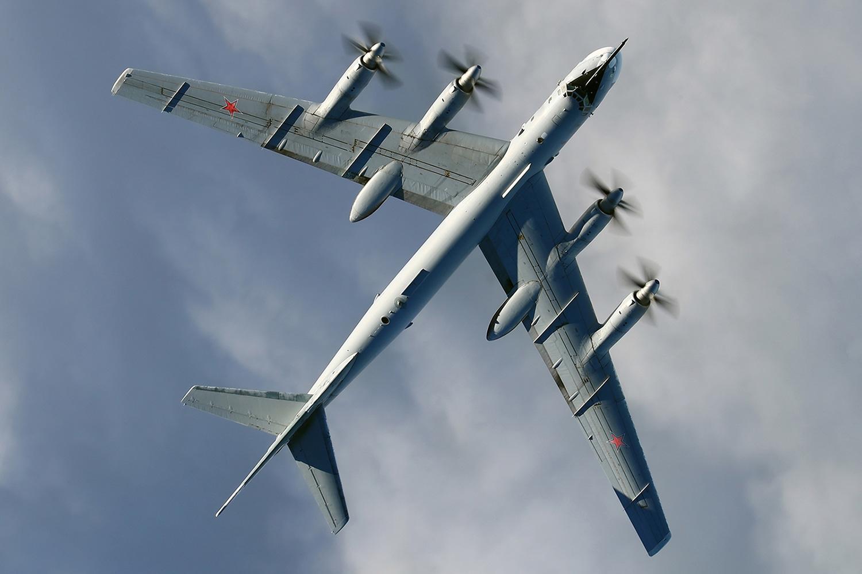 Ракетоносец Ту-95МС