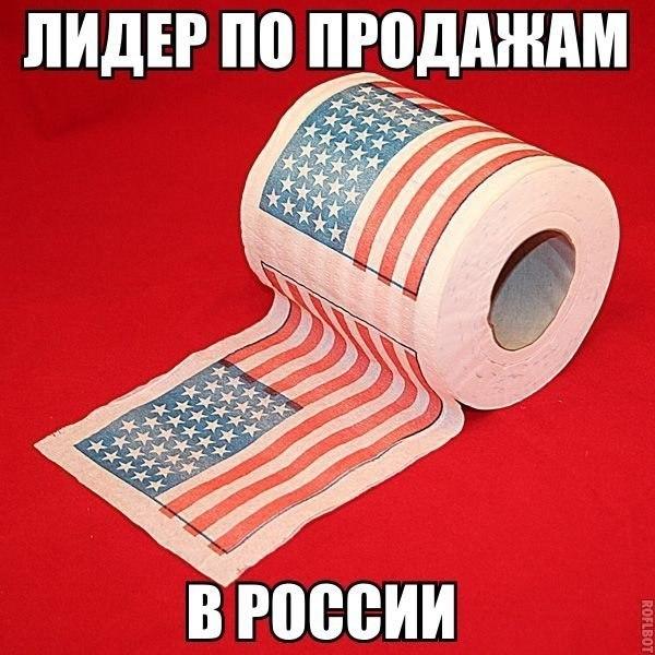 Лидер по продажам в России