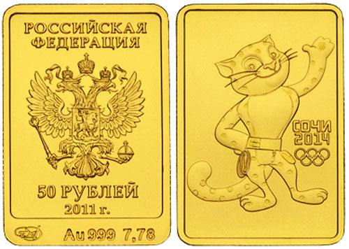 Запасы золота РФ в феврале увеличились примерно до 1041,9 тонны