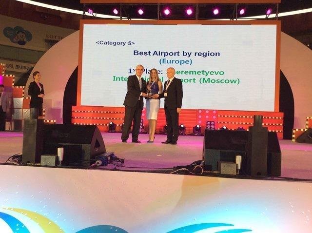 Шереметьево - лучший аэропорт Европы по качеству обслуживания