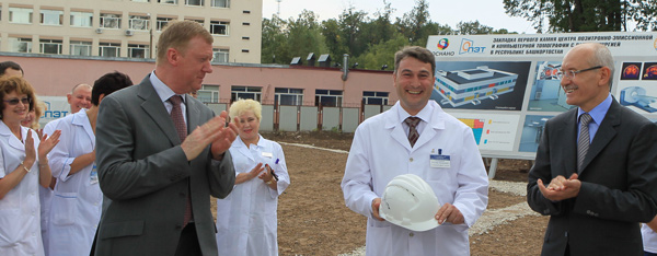 В Уфе заработал центр позитронно-эмиссионной томографии, радиохирургии и производства радиофармпрепаратов.