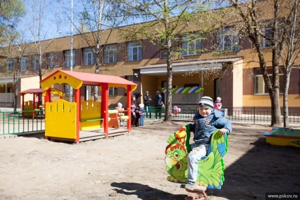 В Пскове открыли детский сад «Рябинка»