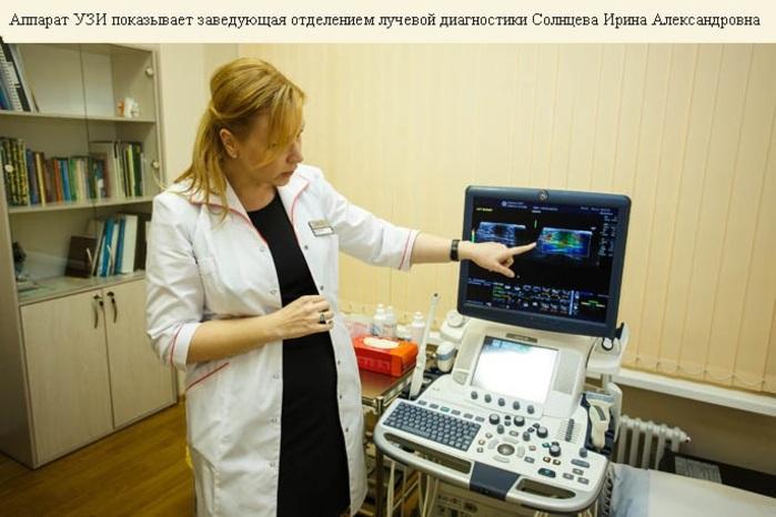 exkursiya_po_klinike