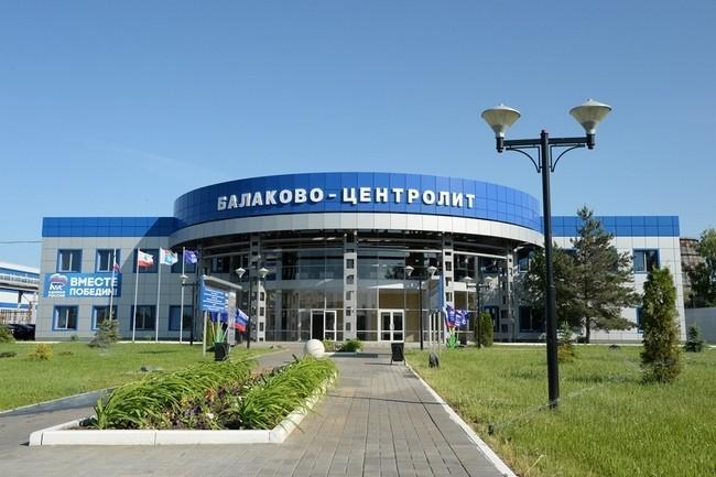 В Саратовской области официально открыт новый завод стального литья