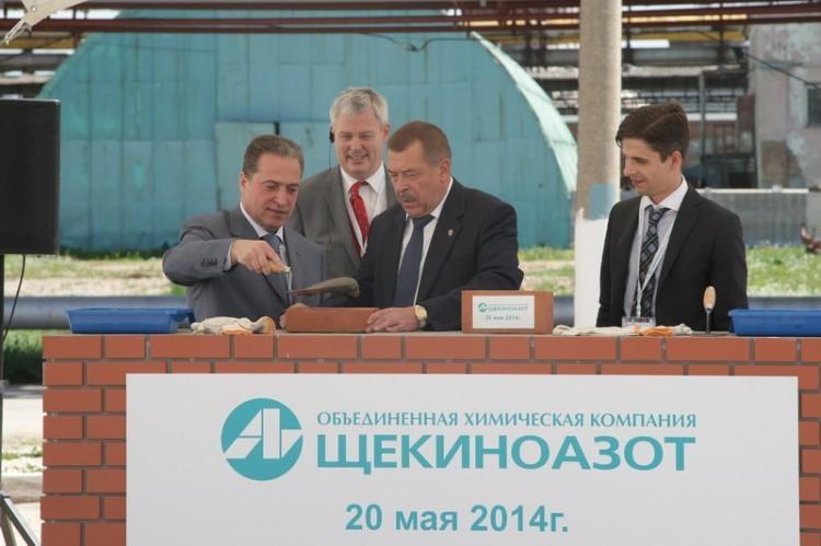 В Тульской области начато строительство нового химического производства