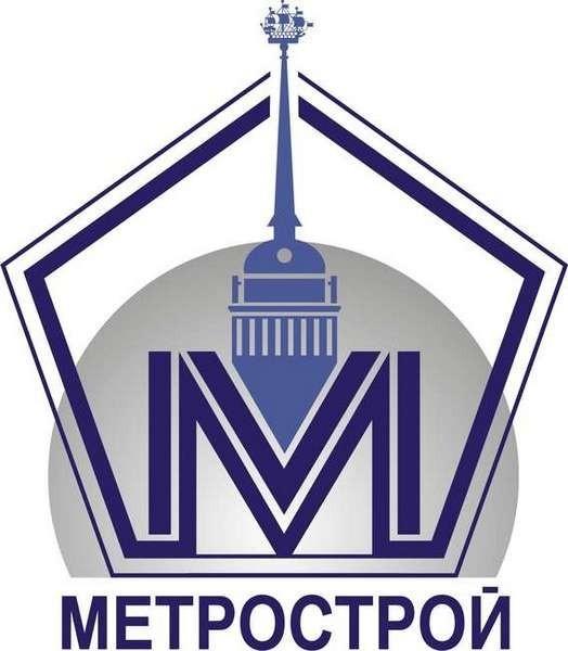 """""""Метрострой"""" (г. Санкт-Петербург ) запустил своё производство эскалаторов"""