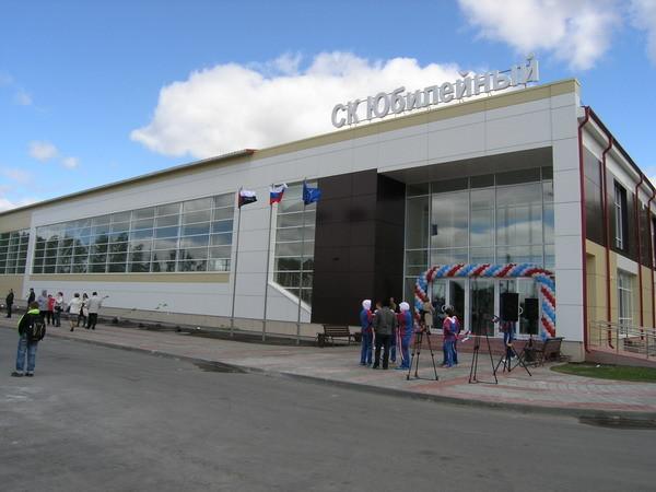 В Тюменской области открылся новый спорткомплекс