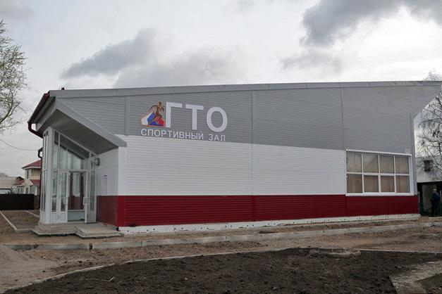 Новый спорткомплекс «ГТО» открылся в Красноярске