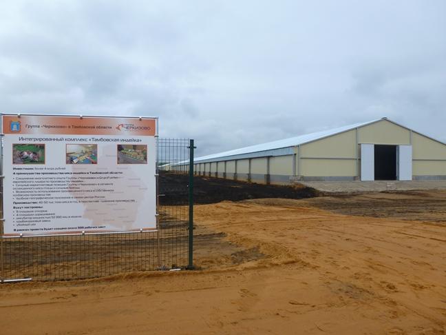 В Тамбовской области строят масштабный комплекс по производству индейки