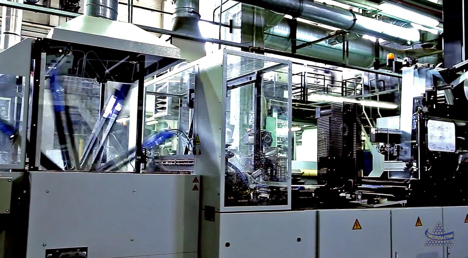 В Дзержинске Нижегородской области открыт новый производственный комплекс по переработке полимеров