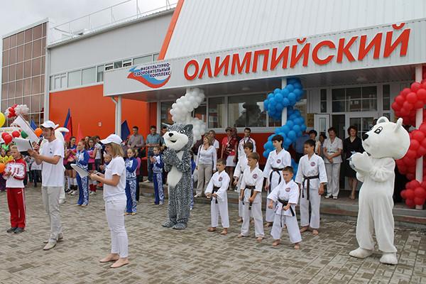 В Белгородской области открылся новый физкультурно-оздоровительный комплекс