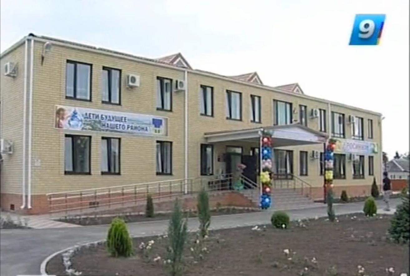 В станице Староминской (Краснодарский край) открыты два детских сада