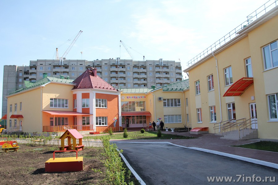 В Рязани открылся новый детский сад «Калейдоскоп»
