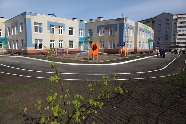 В Альметьевске (Республика Татарстан) открылся новый детский сад на 270 мест