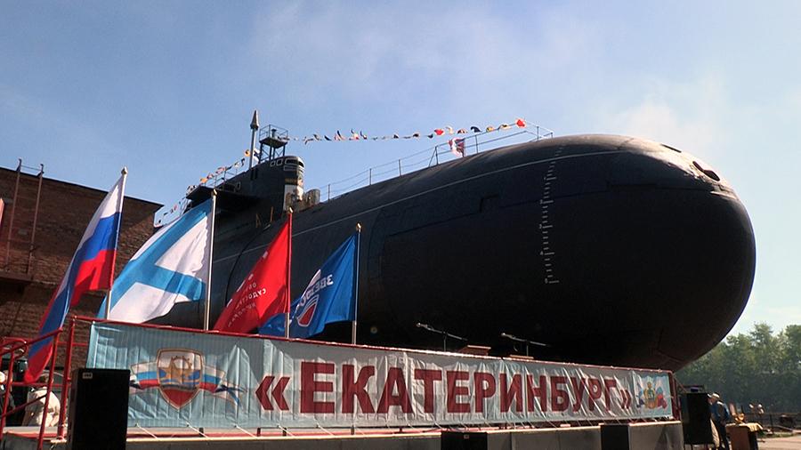 На ЦС «Звездочка» выведена из эллинга стратегическая атомная подлодка «Екатеринбург»