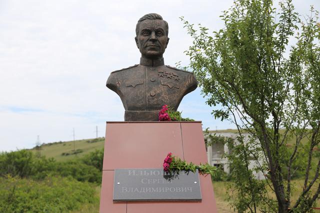 Торжественное открытие бюста Сергею Ильюшину состоялось в Крыму