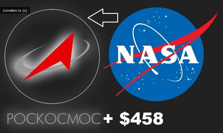 """NASA купило еще 6 мест для полетов на российских космических кораблях """"Союз"""""""