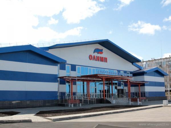 В Заринске (Алтайский край) открылся первый в городе спорткомплекс с бассейном