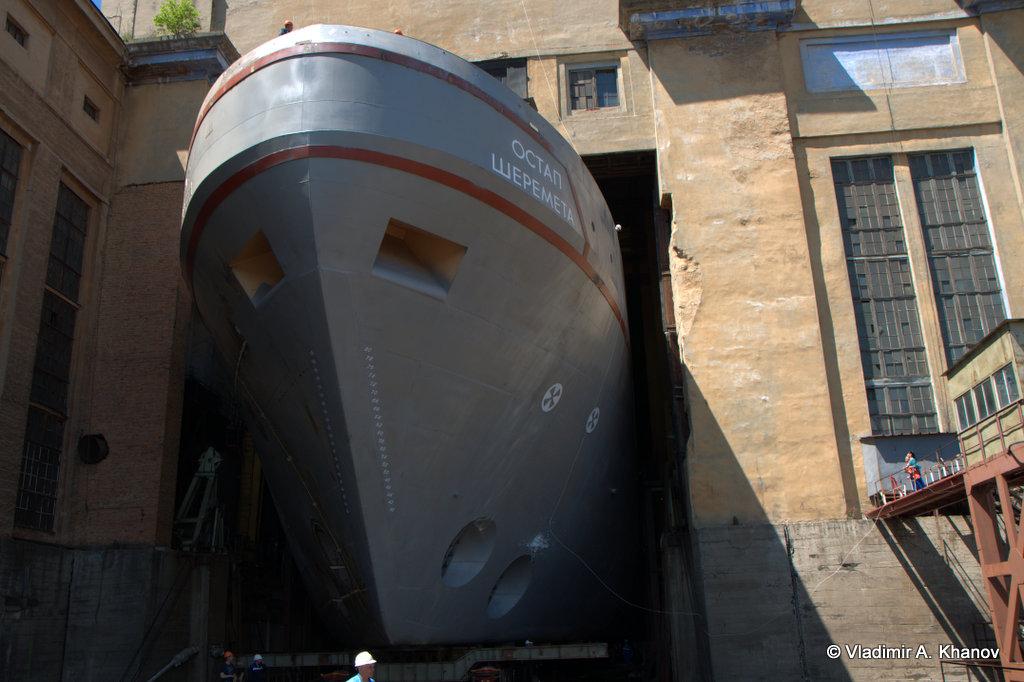 Вывод второго судна снабжения «Остап Шеремета»