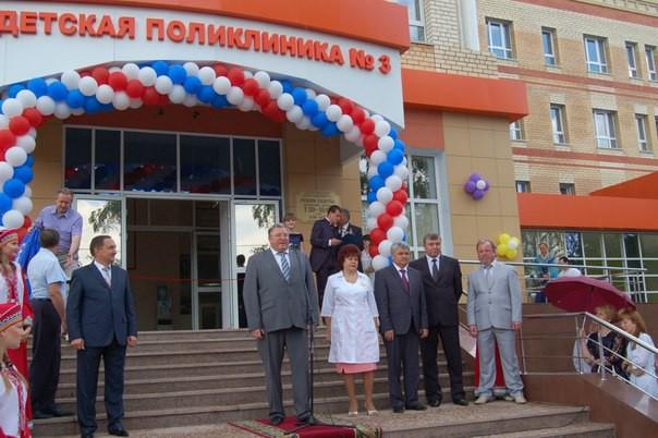 В Саранске открылась новая четырёхэтажная детская поликлиника