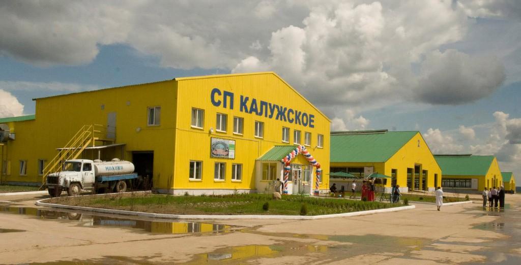 В Калужской области состоялось открытие животноводческого комплекса