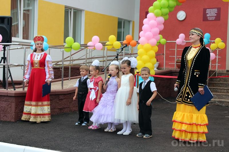 В Башкирии открылся новый детский сад на 220 мест