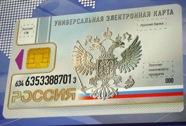 «Универсальная электронная карта» разработала национальное платежное приложение на замену MasterCard