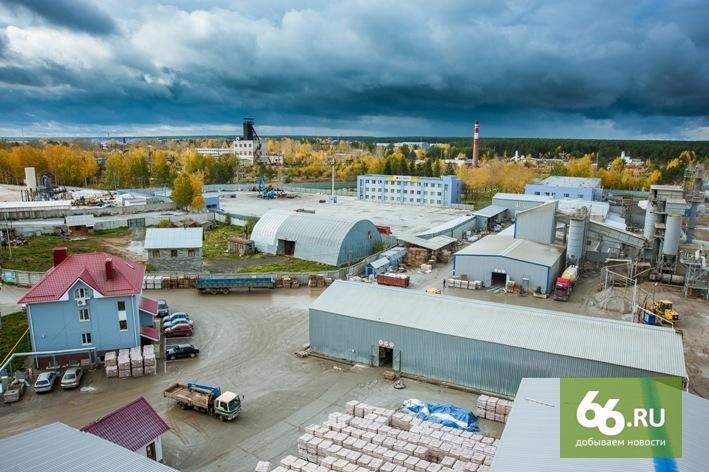Компанией Brozex запущено новое предприятие в Новосибирской области