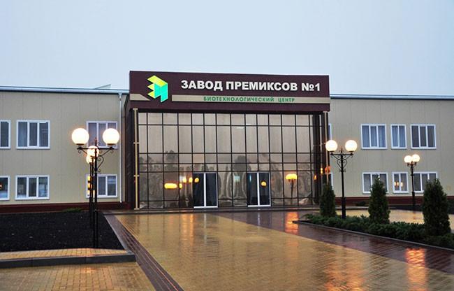 В Белгородской области запущено производство лизина мощностью 57 тысяч тонн в год