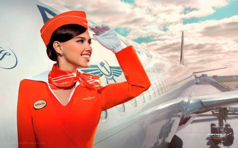 """Авиакомпания """"Аэрофлот"""" в третий раз признан лучшей авиакомпанией Восточной Европы по версии Skytrax"""