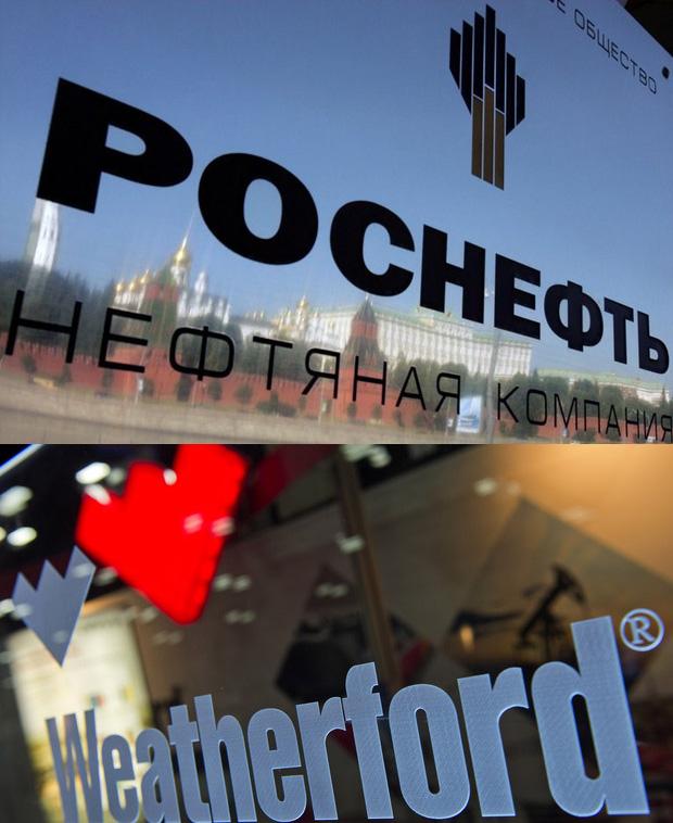 """""""Роснефть"""" купила часть активов Weatherford International"""
