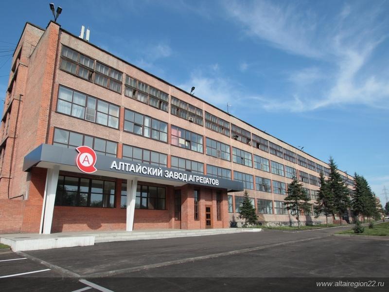 В Алтайском крае открыт новый производственный комплекс